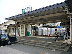 蓮田駅 約23...