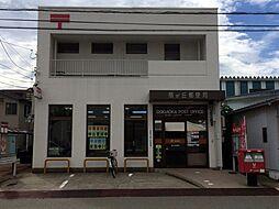 扇が丘郵便局 ...