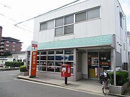 東羽衣郵便局