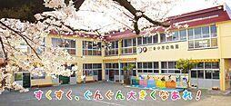 東中原幼稚園