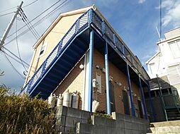 ハーミットクラブハウスマックス[2階]の外観
