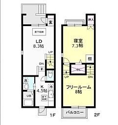 [テラスハウス] 神奈川県平塚市めぐみが丘2丁目 の賃貸【/】の間取り