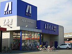 アルカ曽根店…約880m