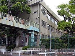 名谷小学校