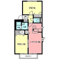 ロイヤルパレスII[2階]の間取り