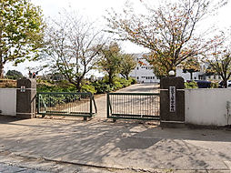 萱田小学校