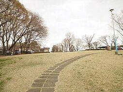 小山台遺跡公園...