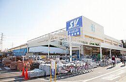スーパースーパーバリュー 杉並高井戸店まで822m