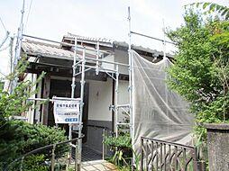 田川市大字糒