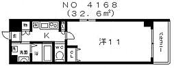ラ・コンフォーレ[2階]の間取り