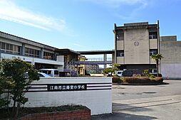 藤里小学校 6...