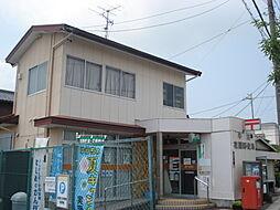 花園郵便局
