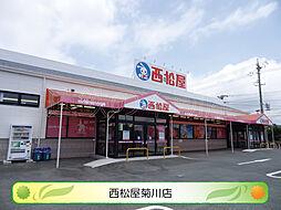 西松屋 菊川店...