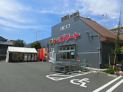 千葉県佐倉市上志津の賃貸マンションの外観
