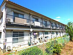 日雄コーポ[2階]の外観