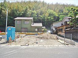 愛知県東海市荒尾町中切11番地