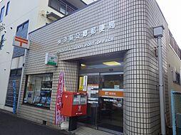 公郷郵便局まで...