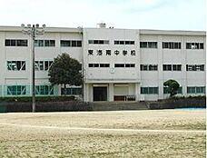 中学校東海南中学校まで2495m