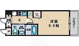 新大阪駅 5.5万円