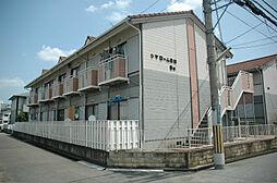 大阪府茨木市沢良宜西2丁目の賃貸アパートの外観