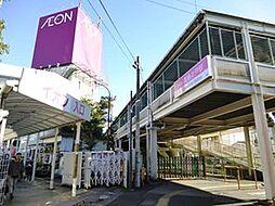 高根木戸駅