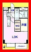 4階東南向きのお部屋