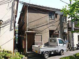 東池袋駅 2.3万円