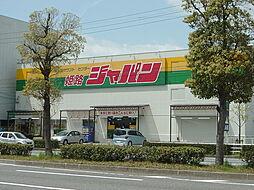 ジャパン 姫路...