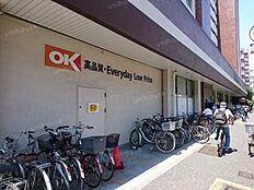 オーケーストア荻窪店(750m)