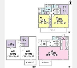 [一戸建] 東京都練馬区南大泉4丁目 の賃貸【/】の間取り