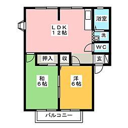 サンビュー浜田D[2階]の間取り