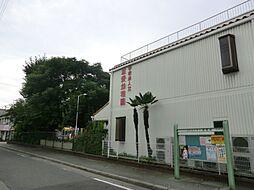 幼稚園園田慈愛...