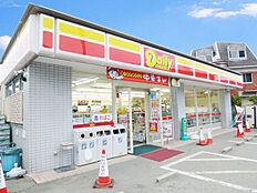 デイリーヤマザキ 姫路妻鹿店 1060m