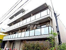 JR中央本線 三鷹駅 徒歩9分の賃貸マンション
