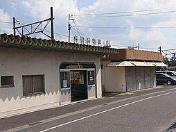 水口石橋駅(近...