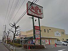 スーパーアルプス 甲の原店(2322m)
