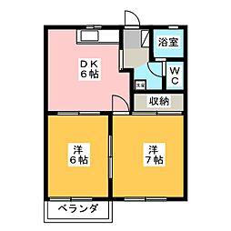 エルスト[1階]の間取り
