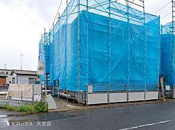 埼玉県さいたま市岩槻区大字掛