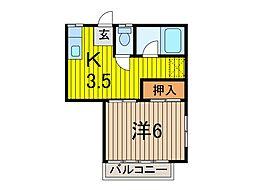 飯塚荘[2階]の間取り