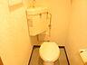 トイレ,2LDK,面積57.83m2,賃料6.0万円,JR石北本線 北見駅 徒歩7分,バス 北見バス風の子公園下車 徒歩1分,北海道北見市南仲町2丁目