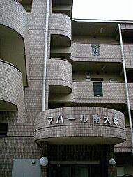 マハール南大塚[3階]の外観