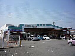 ナフコ田県店ま...