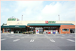 セイブ袴塚店