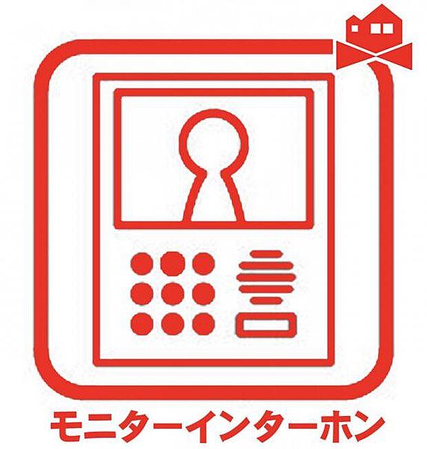 モニター付きインターホン 訪問者が誰かをモニターで確認できるので防犯対策にもなります♪