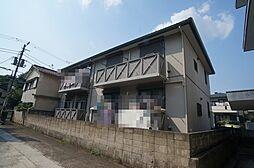 サニーハイツ駒ヶ橋[2階]の外観