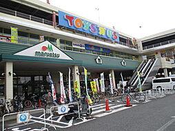 マルエツ桶川店...