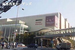 阪急西宮ガーデンズ(1361m)