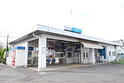 富水駅(約10...