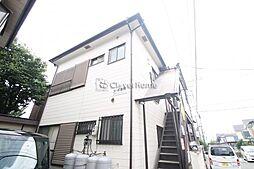 神奈川県相模原市中央区並木4丁目の賃貸アパートの外観