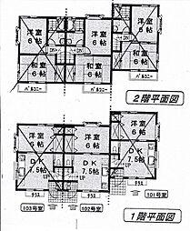 [テラスハウス] 千葉県成田市西三里塚 の賃貸【/】の間取り
